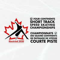 ISU Four Continents Short Track Speed Skating Championships 2020