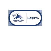 ISU World Cup Short Track - Nagoya