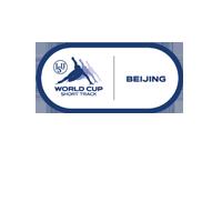 2021 ISU World Cup Short Track - Beijing