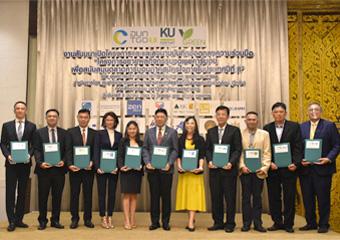FSAT the Green Association สมาคมกีฬาแห่งแรกของประเทศไทย
